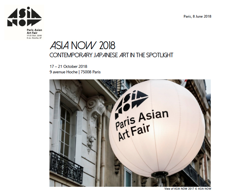 Art Fair ASIA NOW 2018 - 17 au 21/10/2018